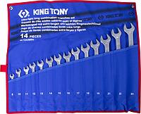 Набор ключей комбинированных удлиненных KING TONY 12A4MRN 14 предметов [12A4MRN], фото 1