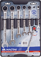 Набор комбинированных ключей с трещоткой МАСТАК 0213-07T 7 предметов [0213-07T]