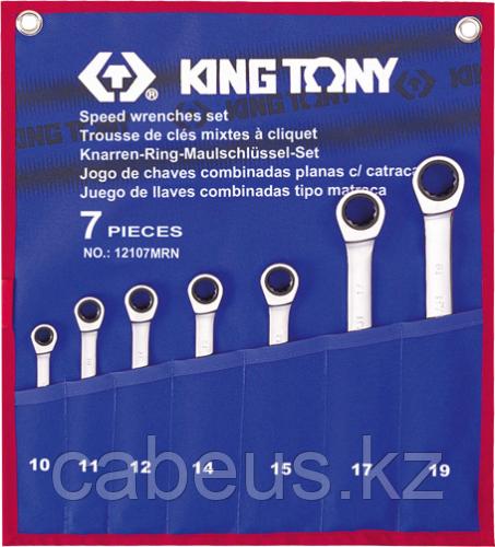 Набор комбинированных ключей с трещоткой KING TONY 12107MRN01 7 предметов [12107MRN01]