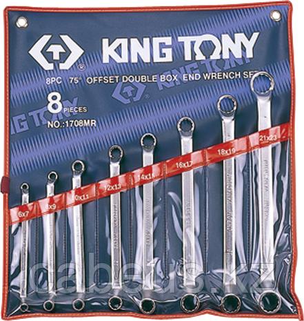 Набор ключей накидных KING TONY 8 предметов 1708MR [1708MR]