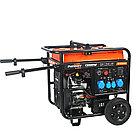 Генератор бензиновый PATRIOT GP 15010ALE, фото 2