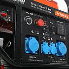 Генератор бензиновый PATRIOT GP 15010ALE, фото 5