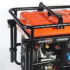 Генератор бензиновый PATRIOT GP 15010ALE, фото 6