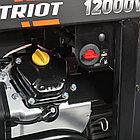 Генератор бензиновый PATRIOT GP 15010ALE, фото 7