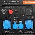 Генератор бензиновый PATRIOT GP 15010ALE, фото 10