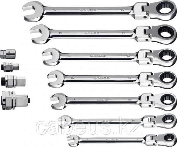 Набор ключей комбинированных ЗУБР МАСТЕР трещоточных шарнирных 8-19 мм, 10 предметов [27102-H10]