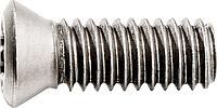 Винт крепёжный METABO 623566000 для крепления пластин кромочных фрезеров (10 шт) [623566000]