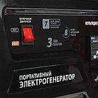 Генератор бензиновый PATRIOT GP 3810L, фото 2