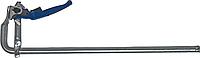 Струбцина рычажная КОБАЛЬТ F-образная 600 х 120 мм 249-099 [249-099]