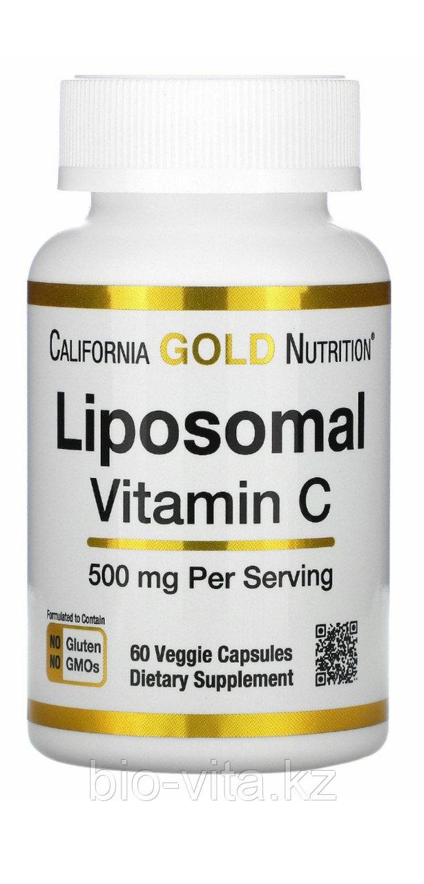Липосомальный Витамин С. Liposomal Vitamin C. 250 мг в 1 капсуле.