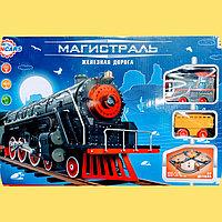 Железная дорога Магистраль с 1 паровозом и 2 вагонами (Win Cars)