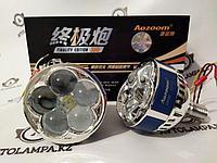 Светодиодные модули дальнего света Aozoom ALPS-04