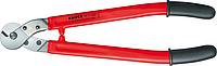 Кабелерез KNIPEX 1000 V, 9577600 [KN-9577600]
