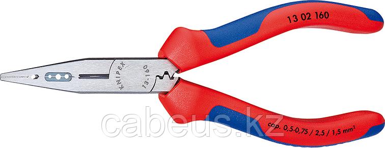 Плоскогубцы для снятия изоляции KNIPEX 1302160 160 мм и опрессовки контактов [KN-1302160]