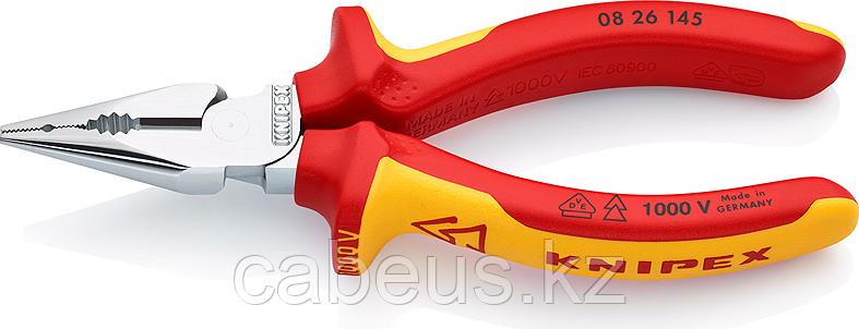 Плоскогубцы диэлектрические KNIPEX 0826145 1000 V, 145 мм, удлиненные [KN-0826145]
