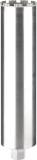 Алмазная коронка для мокрого сверления HUSQVARNA D1420 42х450 мм 5860832-01 [5860832-01]