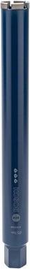 Алмазная коронка для мокрого сверления BOSCH ВК1 1/2 25х300 мм Best for Concrete [2608580549]