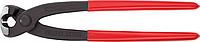 Клещи для ушных хомутов KNIPEX с боковым носиком для запрессовки 1099I220 [KN-1099I220]