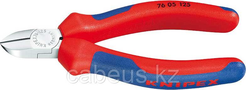 Бокорезы диагональные для электромеханика KNIPEX 7605125 125 мм [KN-7605125]
