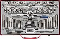 Набор резьбонарезных инструментов MATRIX метчиков и плашек м2-м20, 65 шт ., метал. кейс// [773065]