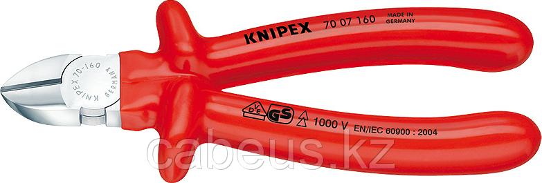 Бокорезы диэлектрические KNIPEX 7007180 1000 V, 180 мм, диагональные [KN-7007180]