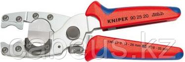 Труборез ручной KNIPEX 902520 [KN-902520]