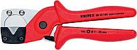 Труборез - ножницы KNIPEX KN-9010185 для многослойных и пневматических шлангов [KN-9010185]