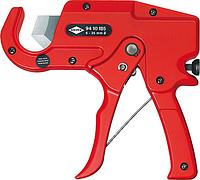 Труборез ручной KNIPEX 9410185 [KN-9410185]