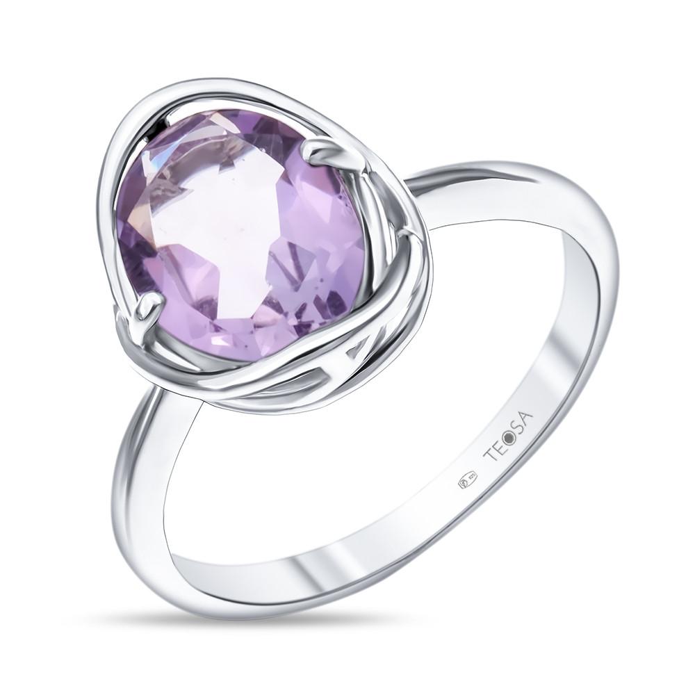 Кольцо из серебра с натуральным аметистом