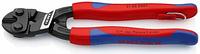 Болторез KNIPEX 'CoBolt' 7102200T со страховочным креплением [KN-7102200T]