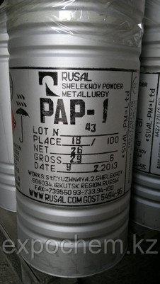 Пудра аллюминиевая ПАП-1