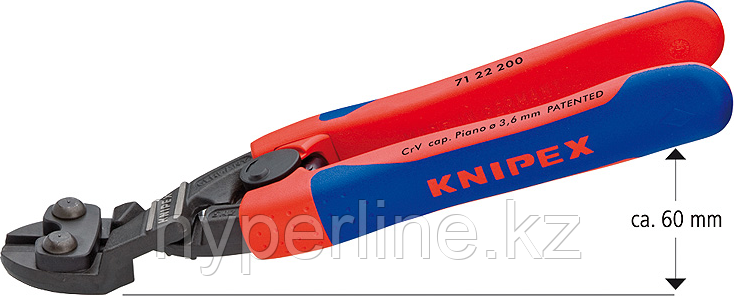Болторез KNIPEX 'CoBolt' 7122200 [KN-7122200]