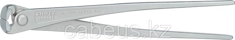 Вязальные кусачки KNIPEX 9914300 300 мм [KN-9914300]