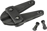 Запасные ножи для болтореза STANLEY S42 1-95-569 [1-95-569]