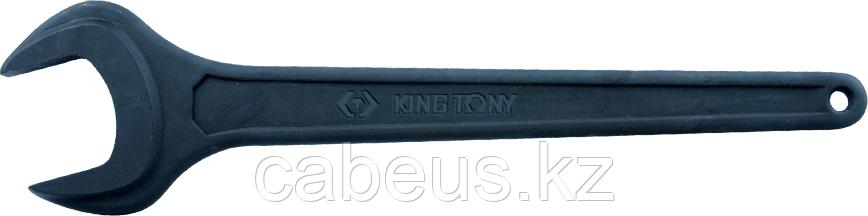 Ключ рожковый силовой KING TONY 70 мм 10F0-70P [10F0-70P]