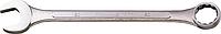 Ключ комбинированный KING TONY 1071-50 50 мм [1071-50]