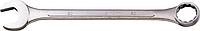 Ключ комбинированный KING TONY 1071-65 65 мм [1071-65]