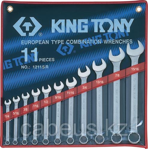 Набор ключей комбинированных KING TONY 1211SR 11 предметов [1211SR]