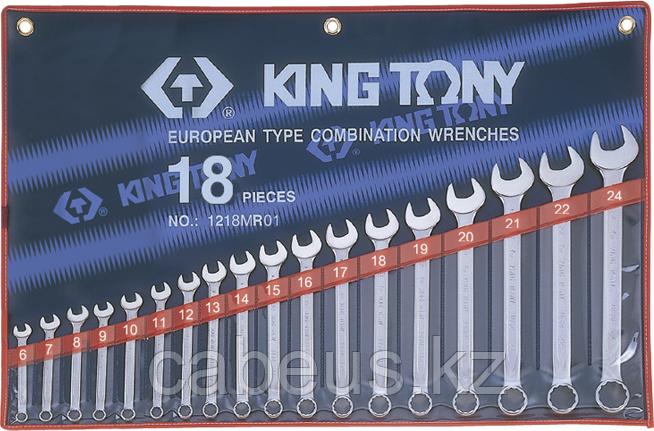Набор ключей комбинированных KING TONY 1218MR01 18 предметов [1218MR01]
