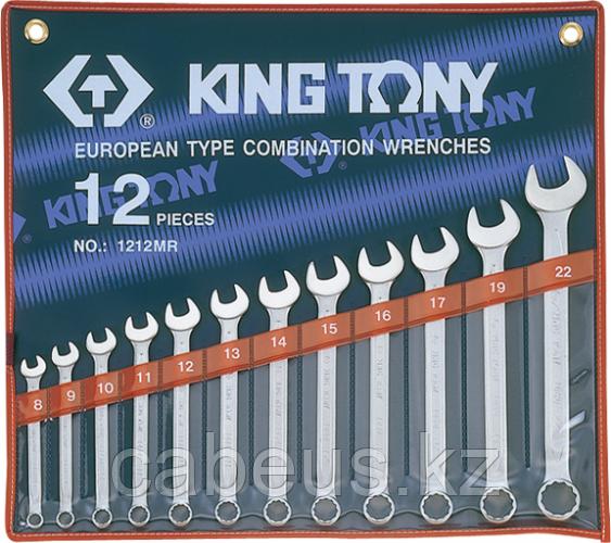 Набор ключей комбинированных KING TONY 1212MR 12 предметов [1212MR]