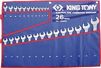 Набор ключей комбинированных KING TONY 1226MRN 26 предметов [1226MRN]