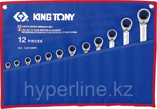 Набор комбинированных ключей с трещоткой KING TONY 12212MRN 12 предметов [12212MRN]