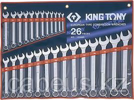 Набор ключей комбинированных KING TONY 1226MR 26 предметов [1226MR]