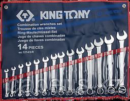 Набор ключей комбинированных KING TONY 1214SR 14 предметов [1214SR]