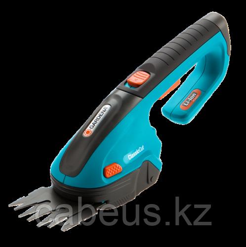 Ножницы для травы аккумуляторные GARDENA ClassicCut 08885-20.000.00 [08885-20.000.00]