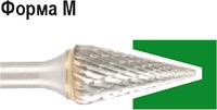 Бор-фреза по металлу D.BOR форма M конус 16,0*25,0/71,0 хв. 6 мм 9f-22160k02d [W-040-9F-22160K02D]