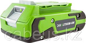 Аккумулятор GREENWORKS G24B2 (2902707) [2902707]