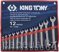 Набор ключей комбинированных KING TONY 1272MR 12 предметов [1272MR]