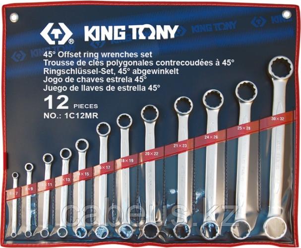 Набор ключей накидных прямых KING TONY 12 предметов 1C12MR [1C12MR]