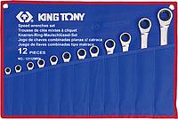 Набор комбинированных ключей с трещоткой KING TONY 12112MRN 12 предметов [12112MRN]